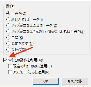 simplicity2.5へバージョンアップ
