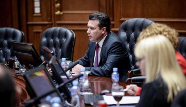 Zoran Zaev është në pritje të mandatit nga Stevo Pendarovski, LSDM pretendon se ata kanë siguruar shumicën për të formuar Qeverinë