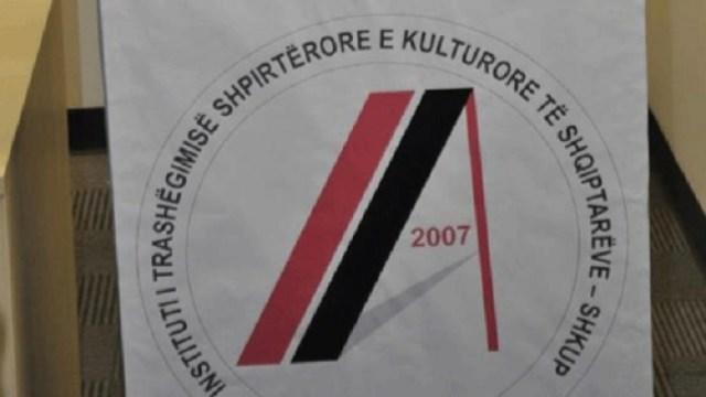 Njoftim: Më 15 qershor në Shkup, Konferenca III Ndërkombëtare e Arkivistikës