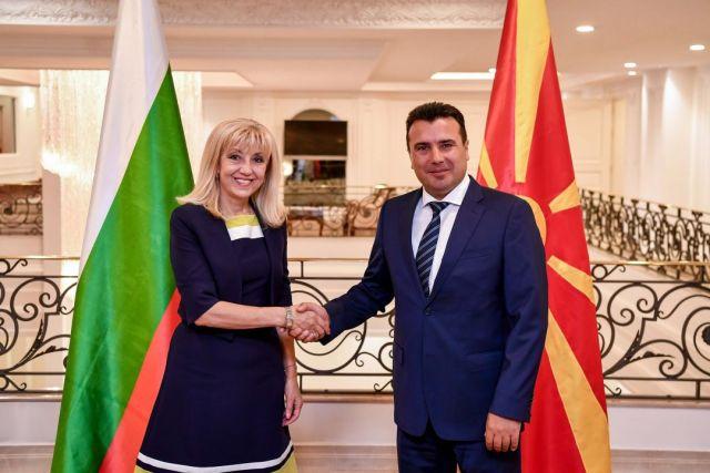Kryeministri Zaev pranon në takim delegacionin e Republikës së Bullgarisë
