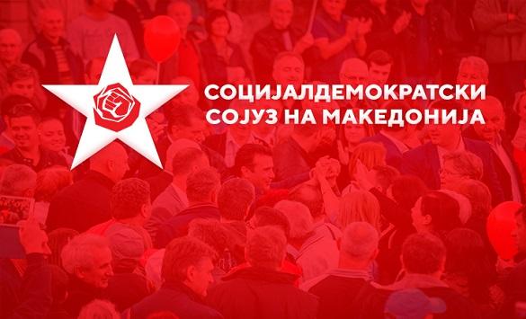 LSDM: Mbështetja ndaj qytetarëve vazhdon