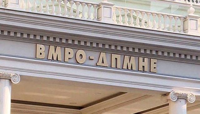 E shpallën festë shtetërore, por VMRO sot harroi të urojë 22 Nëntorin Ditën e Alfabetit shqip