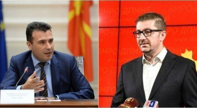 Zaev dhe Mickoski do të vendosin për fatin e PSP-së