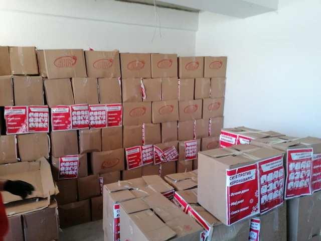 Policia bllokon ndihmat humanitare nga familja Zaev