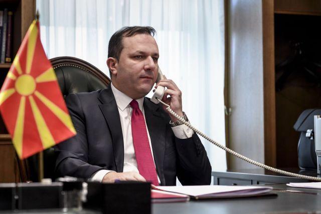 Spasovski në bisedë telefonike me Kryeministrin e Kosovës, Kurti: Ti koordinojmë masat për mbrojtje të shëndetit të qytetarëve, për rifillimin e ekonomisë dhe përforcimin e lidhjeve afariste mes dy vendeve në kushte të reja