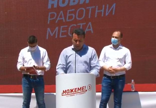 Zaev: Kemi mundësinë e papërsëritshme, vazhojmë në rrugën e duhur