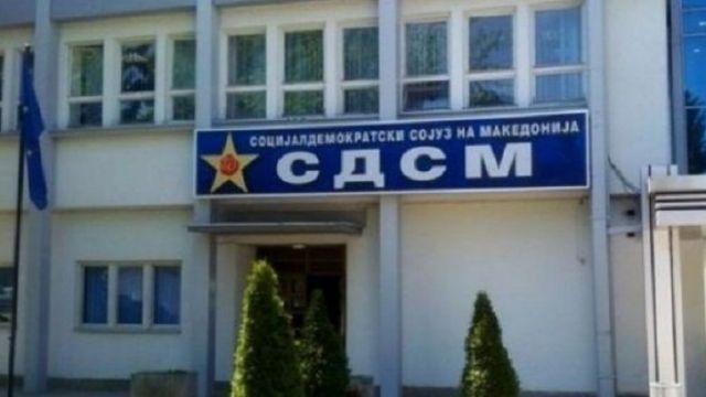 LSDM: Ne kemi siguruar një shumicë parlamentare për Qeverinë e re
