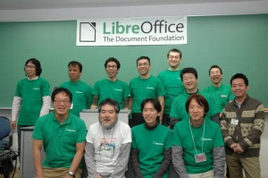 LibreOffice Japanese team members. We all gathered from various parts of Japan (and one from even outside of it).