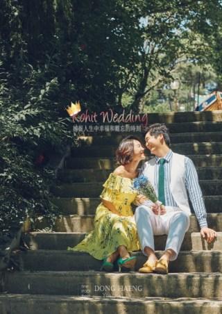 Korean Pre Wedding -Camelias in Seoul 45