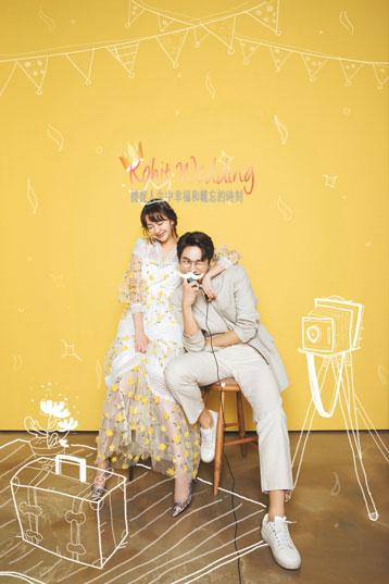 Kohit Wedding The yongma 16