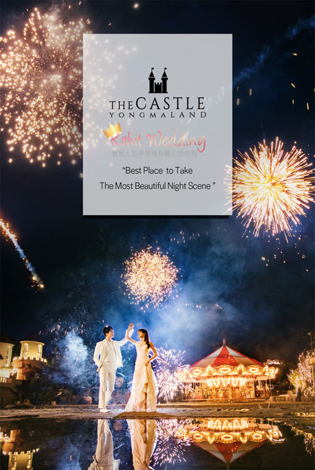 The castle yongma- Kohit wedding korea pre wedding