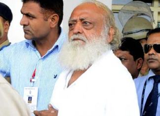 The court reserved the order on the bail plea of Asaram