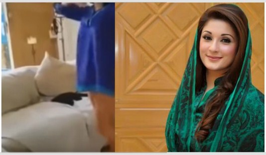 Fake video of Nawaz Shrif's Daughter Maryam goes viral
