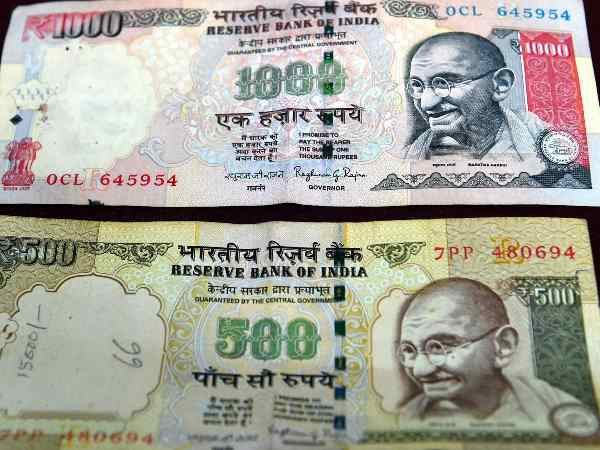 indiancurrency2-09-1478690866