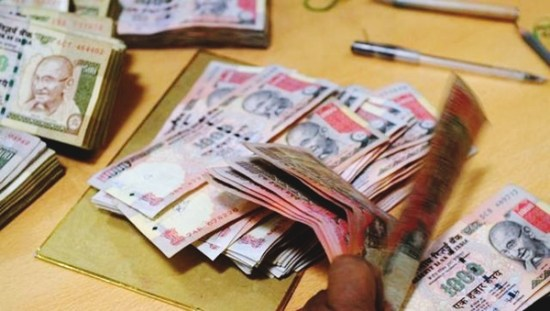 how-to-exchange-old-currency-notes