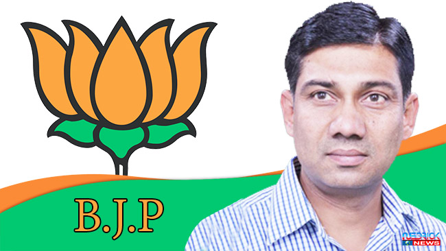 nihal chand bjp