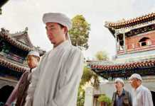 china muslim ramzan 200 1526558290