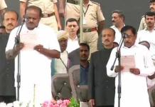 kumaraswamy and parmeshwara 1527074022
