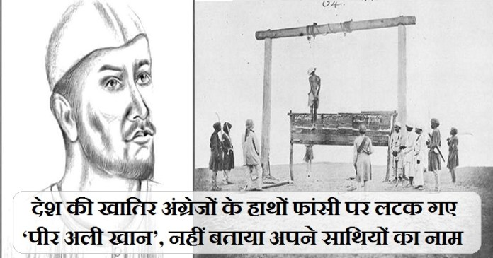 peer ali khan freedom fighter hanged in 1857 feature image