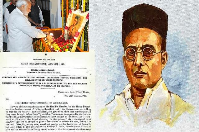 savarkar mercy plea main 640x424