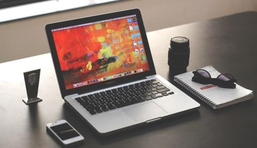 MacBook Pro(Retina)コーティング剥がれで修理に出した