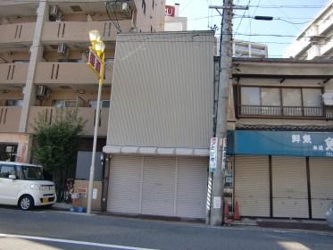 事例11:店舗付住宅解体