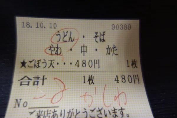 DSC07002