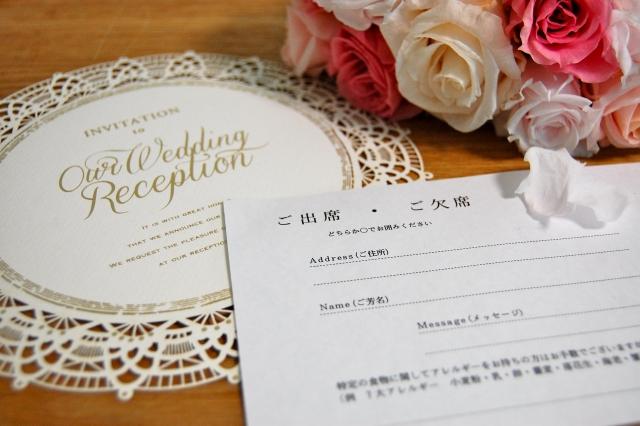 結婚式の招待客はどこまで呼ぶ? 差のない上手な選び方とは?