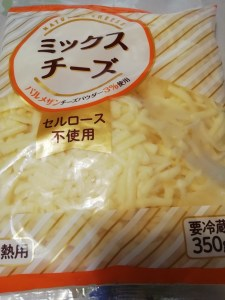 Photo 21 07 04 18 40 29.873 225x300 - スーパーで買える無添加食パンの評価!食パンと食べる無添加食材も!