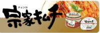 Web キャプチャ 12 8 2021 16931 www.daesang.co .jp  e1628752210778 - Web キャプチャ_12-8-2021_16931_www.daesang.co.jp