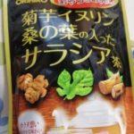Photo 21 09 11 11 12 07.016 e1633235056317 - 添加物フリー食品の評価!添加物をとらない暮らし!