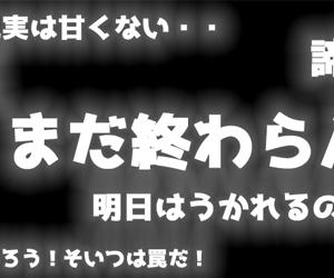 アニメコンBLACK