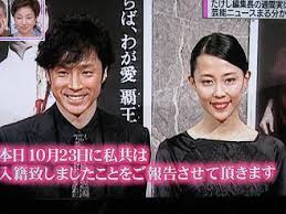 「木村佳乃 結婚」の画像検索結果