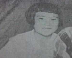 圭子 死因 藤