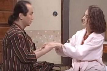 志村 けん と 石野 陽子 の 関係