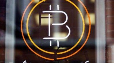 bitcoin-ticari-işlemleri (1)