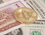 Bitcoin-OTC-borsalari