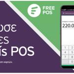 Χρεώστε κάρτες χωρίς τερματικό εύκολα & γρήγορα μέσα από την υπηρεσία FreePOS από το Viva Wallet!