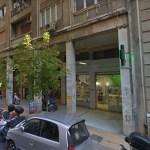 Μετακόμιση της υπηρεσίας του Μητρώου ΚΑλΟ σε νέα Διεύθυνση