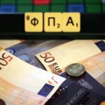 Τι αλλάζει στον ΦΠΑ των μικρών επιχειρήσεων και ελεύθερων επαγγελματιών