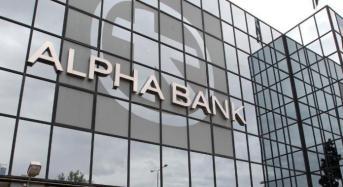 Alpha Bank: Επέκταση προγραμμάτων εταιρικής κοινωνικής ευθύνης και δημιουργία νέων