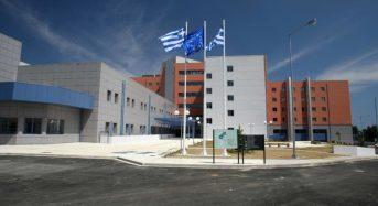 Γενική Συνέλευση του Δικτύου Κοιν.Σ.Επ. Ανατολικής Μακεδονίας και Θράκης