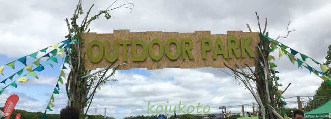 outdoorpark1