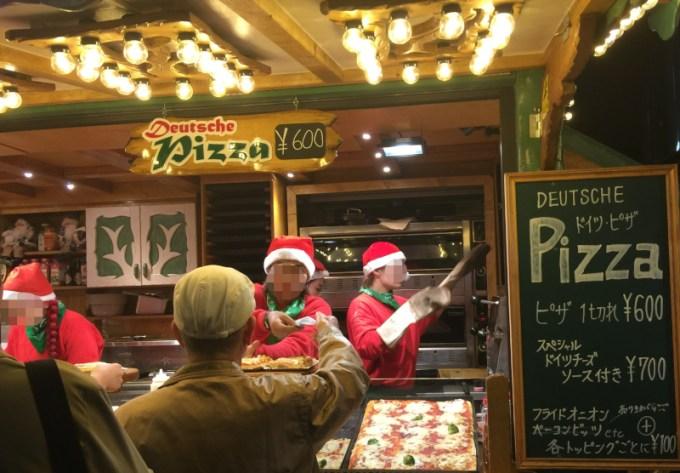 フラムクーヘン ドイツ風ピザ