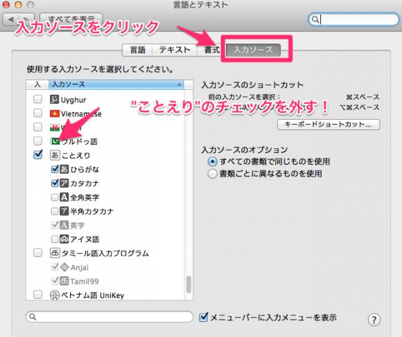 google日本語入力16