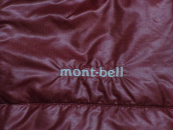 montbell-2