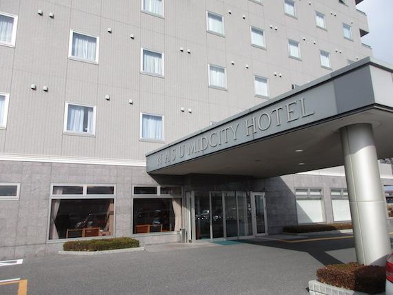 那須ミッドシティホテル,那須塩原駅,コーナータイプ