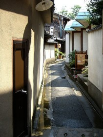 alley9