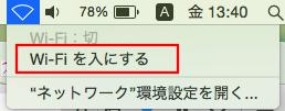 スクリーンショット 2015-04-10 13.40.32