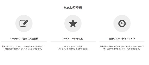 スクリーンショット 2015-05-31 13.02.36